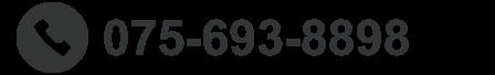 075-693-8898