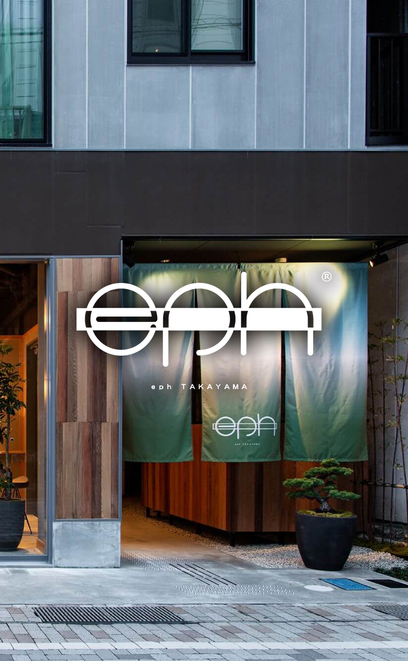 eph KYOTO - A boutique hotel located near Kyoto Station